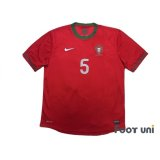 Portugal Euro 2012 Home Shirt #5 Fabio Coentrao w/tags