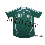 Nigeria 2006 Home Shirt #10 Okocha