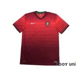 Portugal 2014 Home Shirt