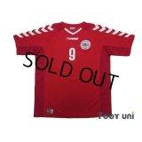 Denmark Euro 2004 Home Shirt #9 Tomasson