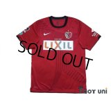 Kashima Antlers 2011 Home Authentic Shirt