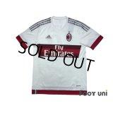 AC Milan 2015-2016 Away Shirt #10 Keisuke Honda w/tags