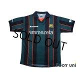 Venezia FC 1999-2000 Home Shirt #7 Hiroshi Nanami