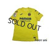 Villarreal 2020-2021 Home Shirt #16 Takefusa Kubo La Liga Patch/Badge w/tags