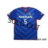 Yokohama F・Marinos 2011 Home Shirt #6 Shohei Ogura