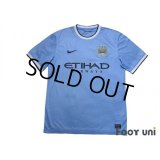 Manchester City 2013-2014 Home Shirt #21 David Silva
