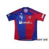 F.C. Tokyo 2010-2011 Home Shirt #4 Hideto Takahashi