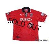Urawa Reds 2001-2002 Home Shirt #9 Masahiro Fukuoka Retirement Commemorative Model