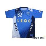 Yokohama FC 2014 Home Shirt #32 Takuya Nagata