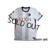 Kashima Antlers 2011 Away Shirt