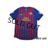 FC Barcelona 2011-2012 Home Authentic Shirt #10 Messi w/tags