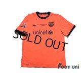 FC Barcelona 2009-2010 Away Shirt #10 Messi w/tags