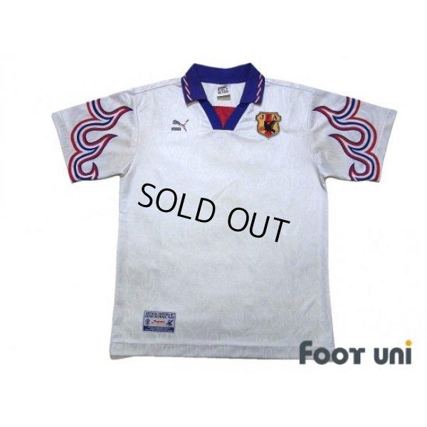 Photo1: Japan 1996 Away Shirt