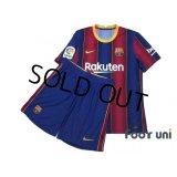 FC Barcelona 2020-2021 Home Authentic Shirt and Shorts Set #10 Messi La Liga Patch/Badge