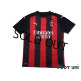 AC Milan 2020-2021 Home Shirt #11 Ibrahimovic w/tags