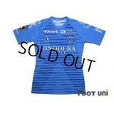 Yokohama FC 2020 Home Authentic Shirt #46 Shunsuke Nakamura