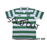 Celtic 2004-2005 Home Shirt #10 Hartson