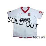 Urawa Reds 2008-2009 Away Shirt