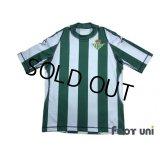Real Betis 2003-2004 Home Shirt #17 Joaquin Sanchez LFP Patch/Badge
