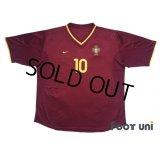 Portugal Euro 2000 Home Shirt #10 Rui Costa