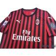 Photo3: AC Milan 2019-2020 Home Shirt #9 Krzysztof Piatek w/tags