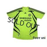 Chelsea 2007-2008 Away Shirt #8 Lampard