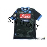 Napoli 2013-2014 Away Authentic Shirt #17 Hamsik Serie A Tim Patch/Badge