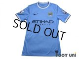 Manchester City 2013-2014 Home Authentic Shirt #21 David Silva BARCLAYS ASIA TROPHY HONG KONG 2013 Patch/Badge