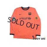 FC Barcelona 2009-2010 Away Authentic Long Sleeve Shirt #28 Jonathan Dos Santos LFP Patch/Badge