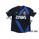 Urawa Reds 2012 Away Shirt 20th anniversary