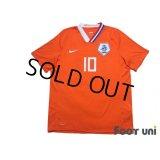 Netherlands Euro 2008 Home Shirt #10 Sneijder