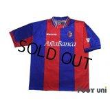 Bologna 2002-2003 Home Shirt #10 Giuseppe Signori