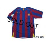 FC Barcelona 2005-2006 Home Shirt #19 Messi LFP Patch/Badge w/tags