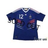 France 2010 Home Shirt #12 Henry
