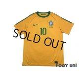Brazil 2010 Home Shirt #10 Kaka
