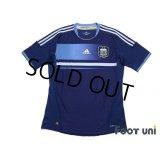 Argentina 2012 Away Shirt
