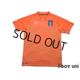 Italy 2014 GK Shirt
