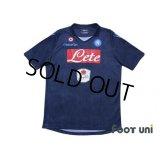 Napoli 2014-2015 Away Shirt