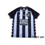 Botafogo 2019-2020 Home Shirt #4 Keisuke Honda w/tags