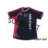 Ajax 2006-2007 Away Shirt