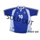 Yugoslavia Euro 2000 Home Shirt #10 Stojkovic
