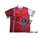 Perugia 1998-1999 Home Shirt #33 Nine Ivan Kaviedes