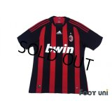 AC Milan 2008-2009 Home Shirt