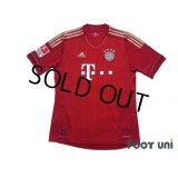 Bayern Munich 2011-2013 Home Shirt #33 Mario Gomez w/tags