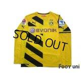 Borussia Dortmund 2014-2015 Home Long Sleeve Shirt #7 Shinji Kagawa Bundesliga Patch/Badge
