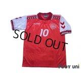 Denmark Euro 1996 Home Shirt #10 Michael Laudrup