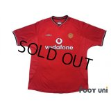 Manchester United 2000-2002 Home Shirt #7 Beckham