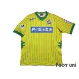 JEF United Ichihara・Chiba 2013 Home Shirt