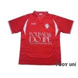 Vila Nova FC 2007 Home Shirt