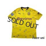Borussia Dortmund 2020-2021 Home Shirt #9 Haaland Cup battle model w/tags